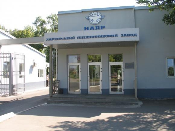 ХАРП продемонстрував суперзахищені підшипники для сільгосптехніки на «АГРО-2018» фото, ілюстрація