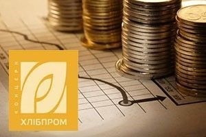 Львівський хлібозавод №1 знизив споживання електроенергії на 15% фото, ілюстрація