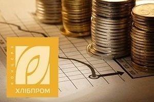 Львовский хлебозавод №1 снизил потребление электроэнергии на 15% фото, иллюстрация