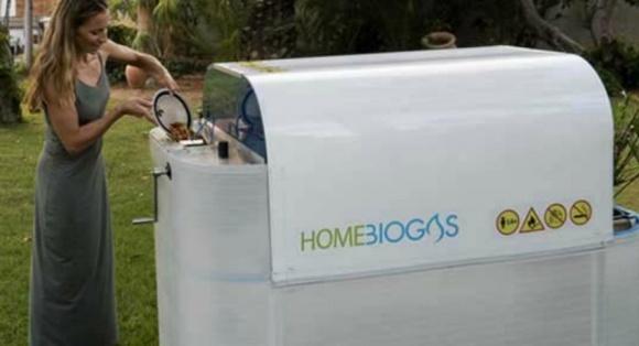 Ізраїльський стартап перероблює відходи на газ фото, ілюстрація