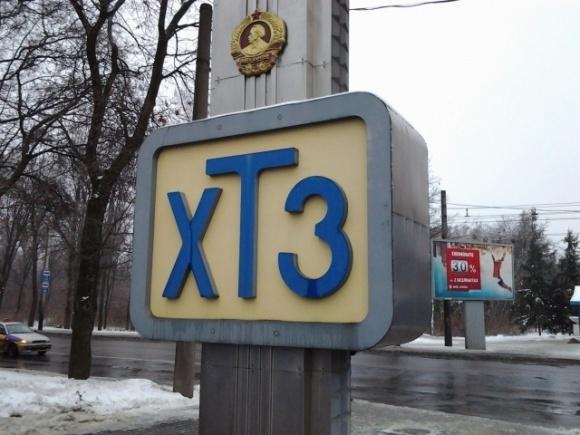 Испания выдаст Украине бывшего директора Харьковского тракторного завода, – прокуратура фото, иллюстрация