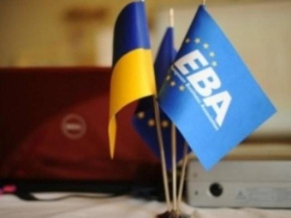 ЄБА в рамках Проєкту «Відповідальне поводження з використаною тарою від ЗЗР» оголошує проведення двох тендерів фото, ілюстрація
