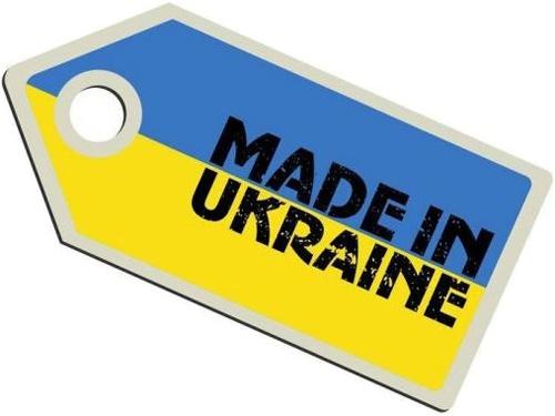 Український аграрний експорт до країн ЄС збільшився на 8.7% в 2018 році, – Ольга Трофімцева фото, ілюстрація
