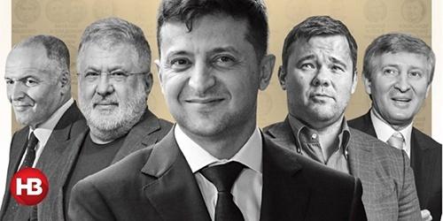 Названы самые влиятельные украинские агробизнесмены фото, иллюстрация