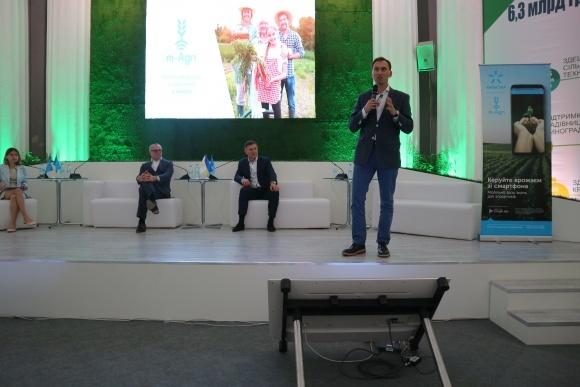 Киевстар совместно с Минагро запустил мобильное приложение для малых сельхозпроизводителей фото, иллюстрация