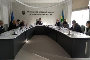 В Минагрополитики обсудили антикоррупционную программу фото, иллюстрация