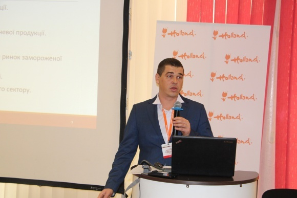 В Києві пройшла 14-а конференція «Овочі і фрукти України» фото, ілюстрація