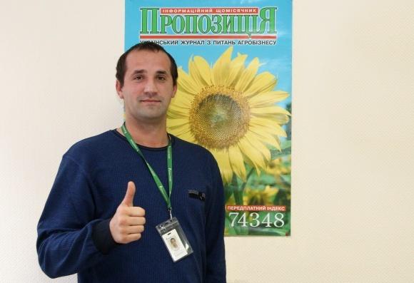 Вышел апрельский номер журнала «Пропозиция» фото, иллюстрация