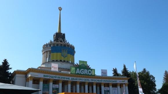 Открылась выставка «Агро 2020» фото, иллюстрация