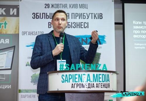 ТОП-5 критеріїв готовності агрокомпанії до експорту від консультанта ФАО Андрія Панкратова фото, ілюстрація