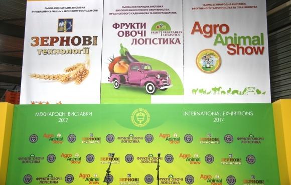 «Зерновые технологии», «Agro Animal Show», «Фрукты. Овощи. Логистика» (ФОТОРЕПОРТАЖ)  фото, иллюстрация