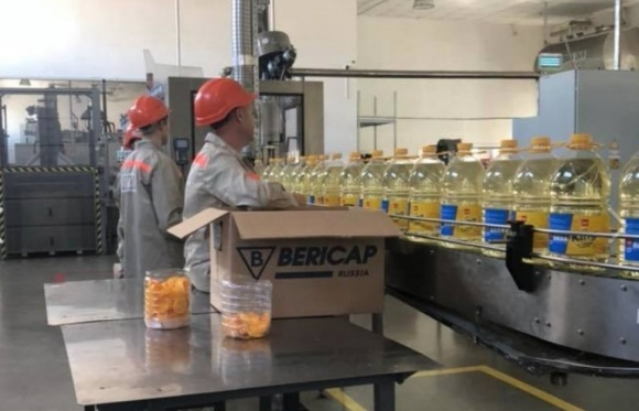 Український виробник соняшникової олії «Кернел» закуповуватиме тару для розливу продукції у російської компанії «Bericap» фото, ілюстрація