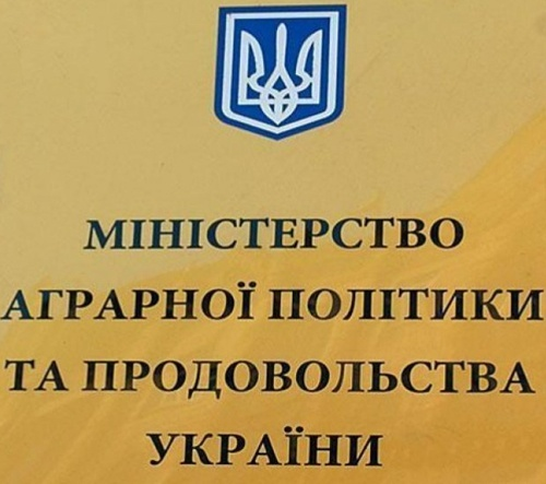 Мінагрополітики України обрало нових керівників дев'яти ДП фото, ілюстрація