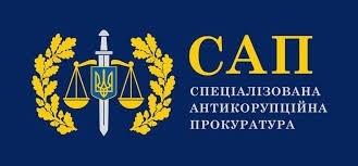 САП направила в суд обвинительный акт экс-чиновника ГПЗКУ фото, иллюстрация