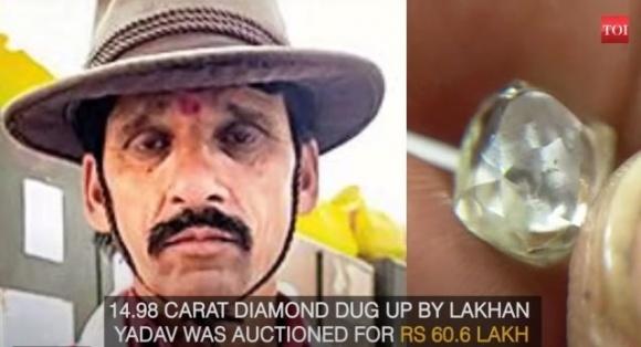 Индийский фермер нашел алмаз весом 14,98 карат на арендованном за 200 рупий участке фото, иллюстрация