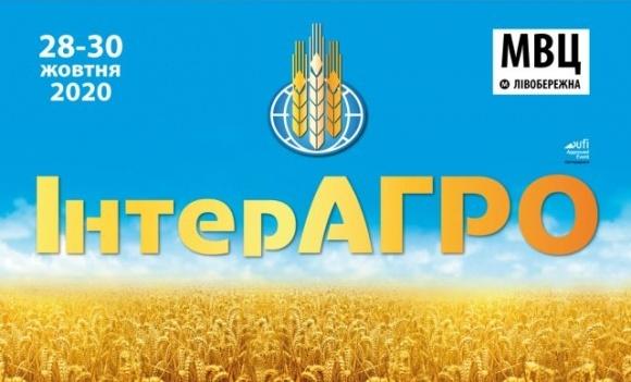 Міжнародна виставка сільськогосподарської техніки та обладнання «ІнтерАГРО 2020» — місце зустрічі аграріїв з усієї України! фото, ілюстрація