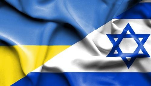 Кабінет Міністрів схвалив законопроект про ратифікацію Угоди про вільну торгівлю Україна – Ізраїль фото, ілюстрація