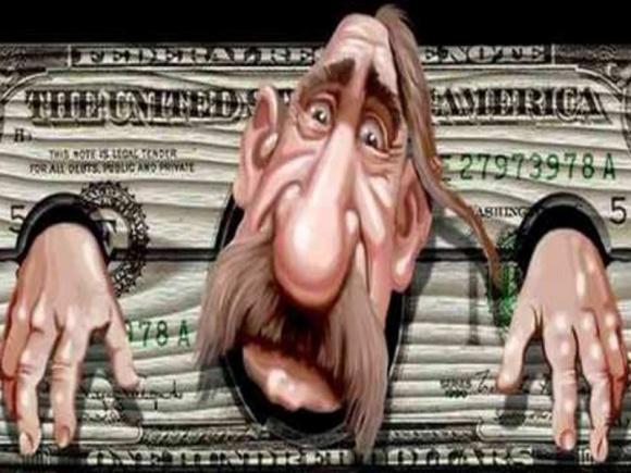 """Чем Украина """"отработает"""" транши МВФ? фото, иллюстрация"""