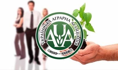 Українська аграрна асоціація скасувала мітинг на підтримку скасування «олійного ПДВ» фото, ілюстрація
