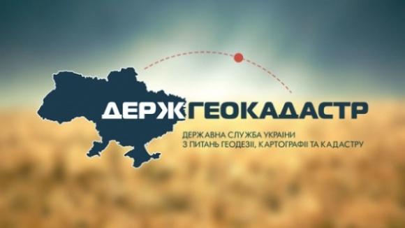 Кабмін призначив нового тимчасового голову Держгеокадастру фото, ілюстрація