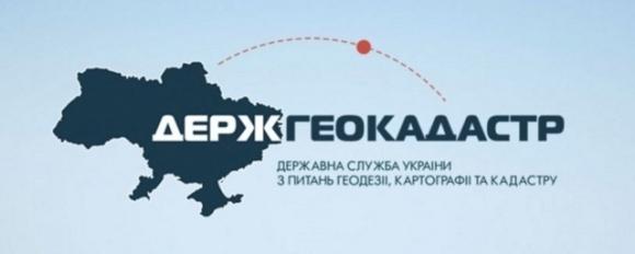 Госгеокадастр Украины передал более 1 млн га в коммунальную собственность громад фото, иллюстрация