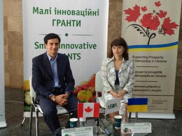UHBDP пропонує 10 тисяч канадських доларів для розвитку агробізнесу фото, ілюстрація