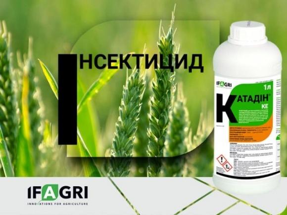 Компанія «Ерідон» презентує на українському ринку інноваційний інсектицид Катадін фото, ілюстрація