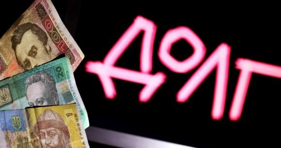 Фонд Держмайна виступив проти мирової угоди ПАТ «Азот» і «Черкасиобленерго» фото, ілюстрація