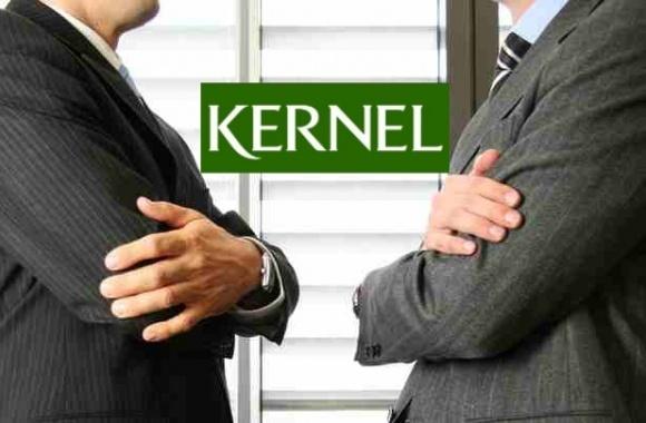 """""""Кернел"""" готується до відкриття земельного ринку? фото, ілюстрація"""