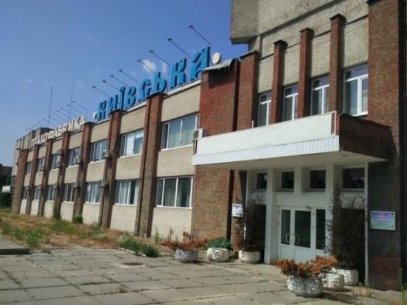 СЕТАМ продал птицефабрику и имущественный комплекс олигарха-должника за около 1 млрд гривен фото, иллюстрация