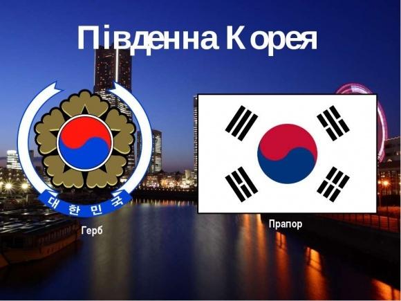 Корейці побудують завод для переробки сільгосп відходів фото, ілюстрація