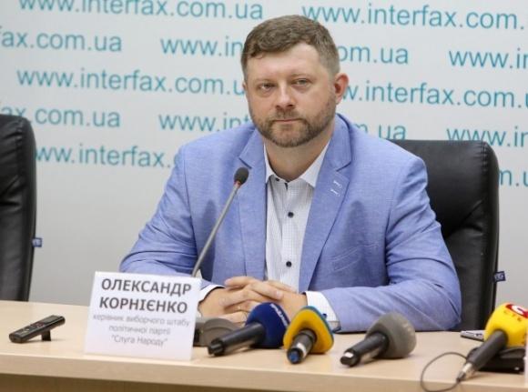Корнієнко сподівається провести референдум щодо продажу землі іноземцям до кінця року фото, ілюстрація
