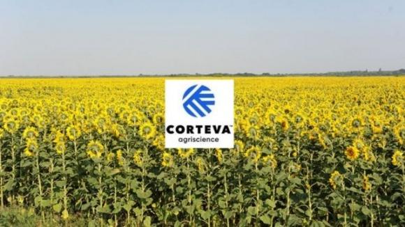Corteva Agriscience отчитывается по результатам четвертого квартала и 2020 года фото, иллюстрация