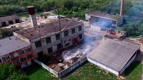 "Почему предприятием ""Укрветсанзавод"" заинтересовалась экоинспекция?  фото, ілюстрація"