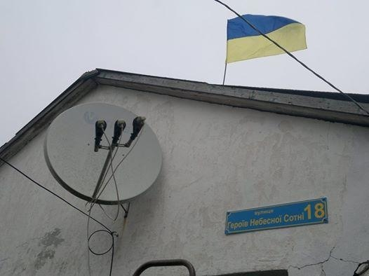 """Кримський фермер перейменував вулицю на """"Героїв небесної сотні"""" фото, ілюстрація"""