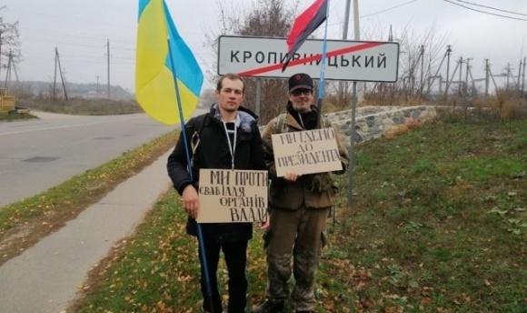 З Кропивницького стартувала піша хода на Київ проти аграрного рейдерства фото, ілюстрація