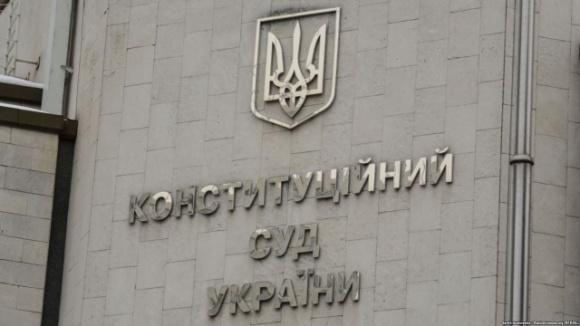 По законопроекту о рынке земли обратились в Конституционный Суд фото, иллюстрация
