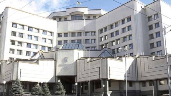 Конституционный суд собирается отменить земельную реформу фото, иллюстрация