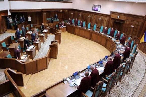 В КСУ заявили о срыве заседания по «земельным» статьям Конституции фото, иллюстрация