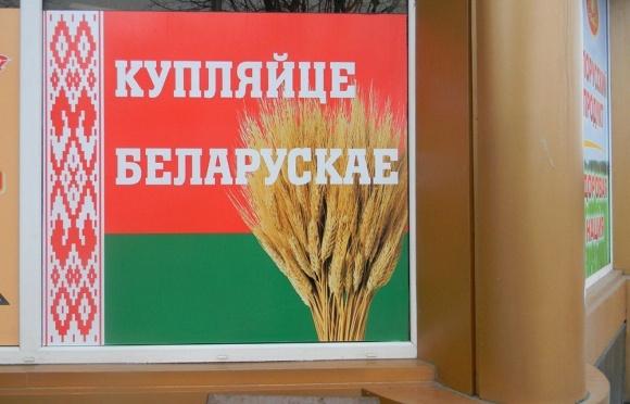 Контрафакт: через  Білорусь  до Росії фото, ілюстрація