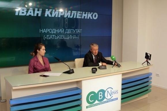 Кириленко рассказал о рисках внедрения рынка земли фото, иллюстрация