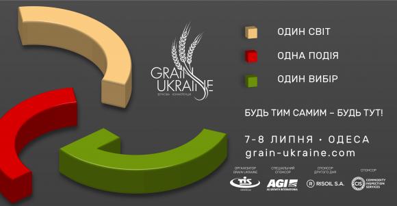 7 і 8 липня в Одесі відбудеться ІІ міжнародна зернова конференція GRAIN UKRAINE фото, ілюстрація
