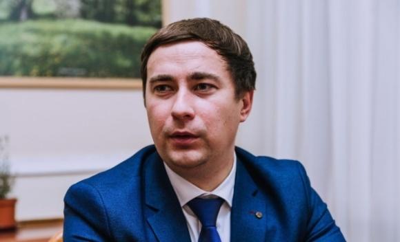 Уряд призначив нового голову Держгеокадастру фото, ілюстрація