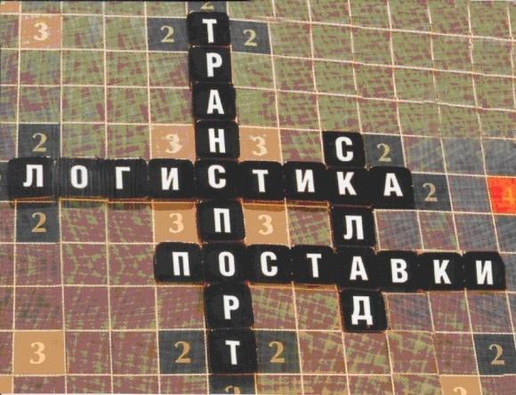 Большинство африканских стран опережают Украину по уровню логистики фото, иллюстрация