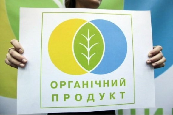 Органические продукты будут маркироваться специальным гослоготипом фото, иллюстрация