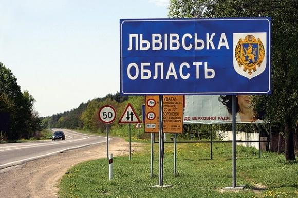 Банк сільгоспземель Львівщини збільшено на 24 тис. га фото, ілюстрація