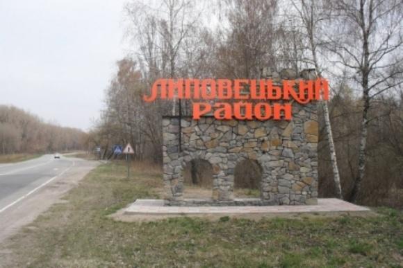 Сімсот кілограмів металу викрали у фермера з Липовецького району фото, ілюстрація
