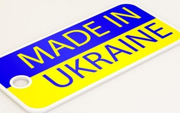 Кого і чим годує Україна (інфографіка) фото, ілюстрація