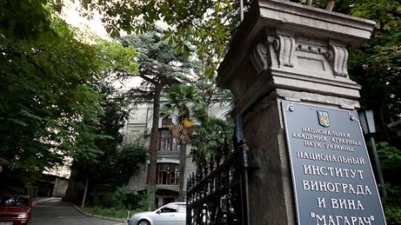 У Криму окупанти передали майно «Магарача» і НДІ сільського господарства Кремлю фото, ілюстрація