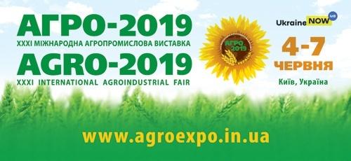 У Києві відбулася 31-а Міжнародна агропромислова виставка «АГРО-2019»  фото, ілюстрація